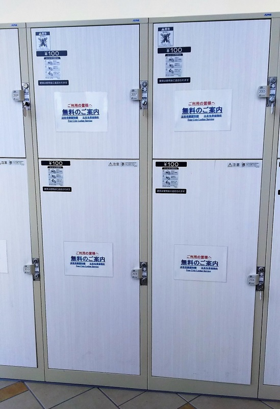 Free coin lockers at Mitsui Outlet Park