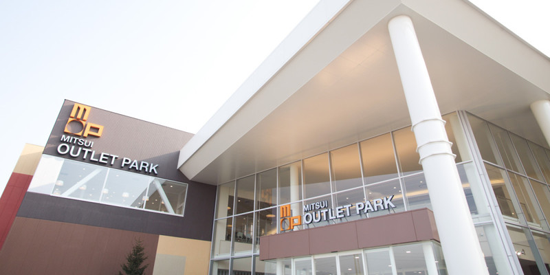 Mitsui Outlet Park, Sapporo