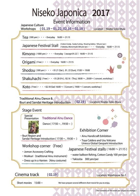Niseko Japonica Event Details