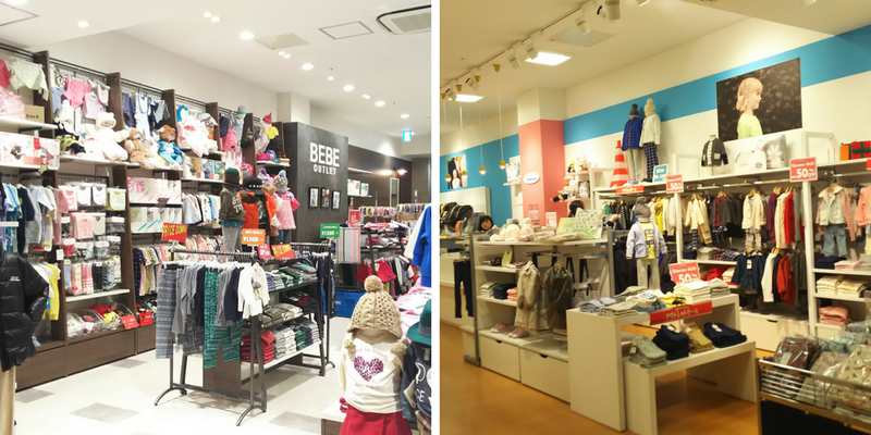 Mitsui Sapporo Outlet
