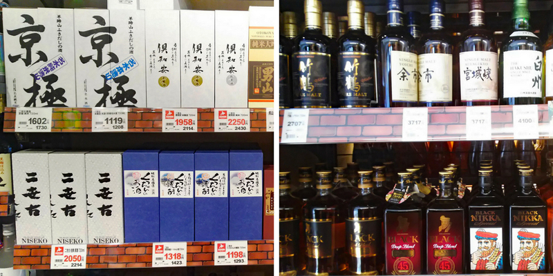 Sapporo Drug Store also carries a range of Japanese sake and wines.