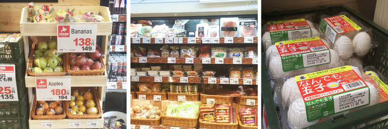 Grocery products at Sapporo Drug Store
