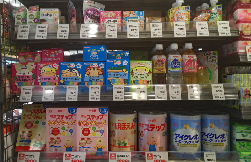Baby products at Sapporo Drug Store