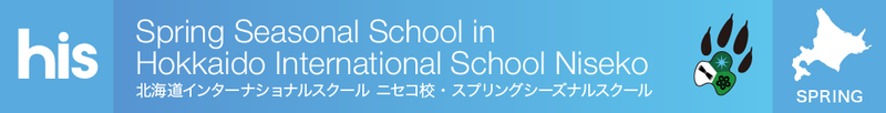 Spring Seasonal School in Hokkaido International School Niseko