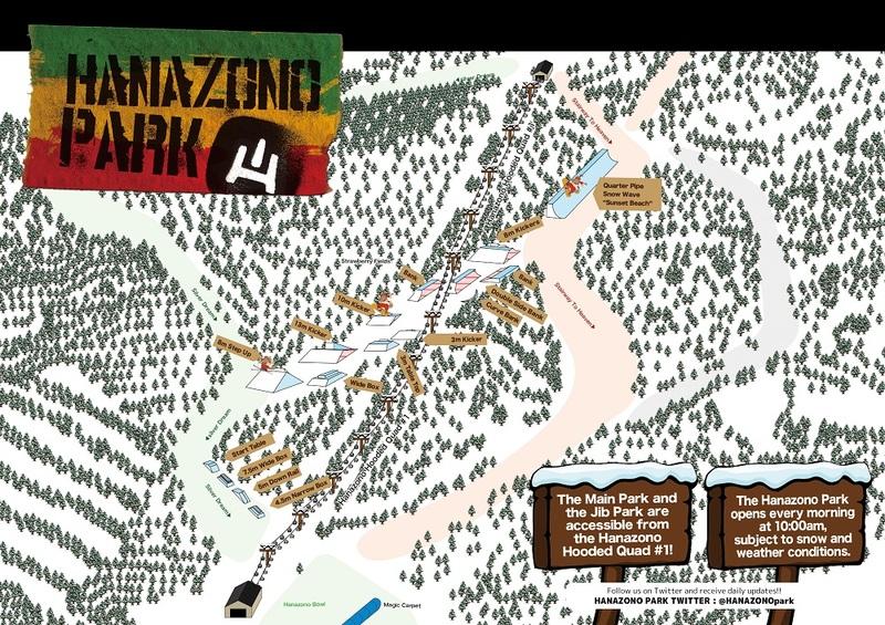 Hanazono Terrain Park Layout