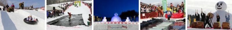 Kutchan Snow Festival