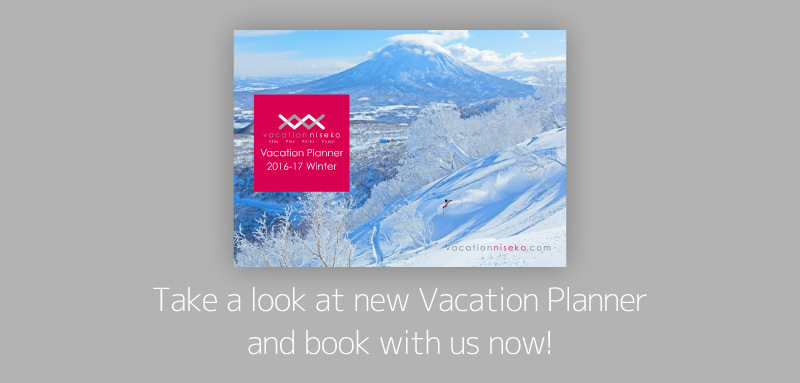 Link to e-version Vacation Planner