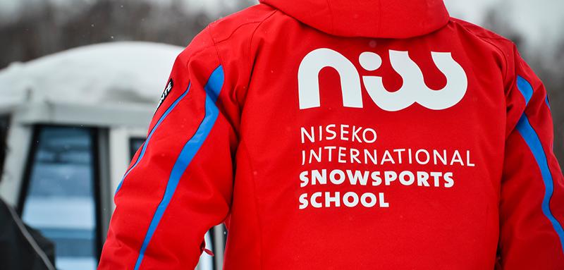 NISS - ニセコインターナショナルスノースポーツスクール