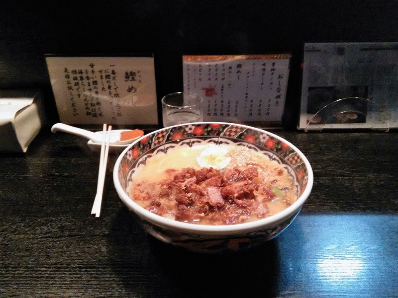 ramen tokaiya chashu pork miso ramen