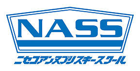 NASS滑雪學校