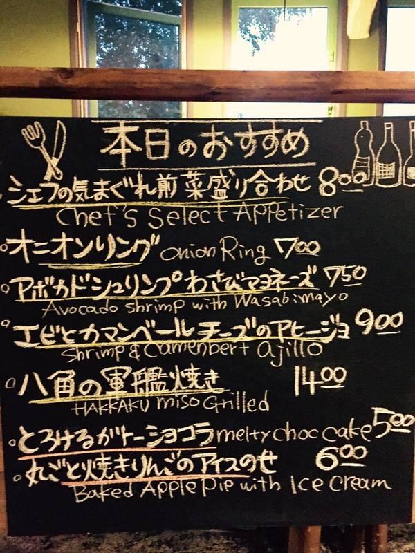 JAM Cafe夏のおすすめメニュー