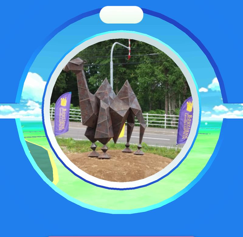 la villa lupicia pokemon go stop niseko