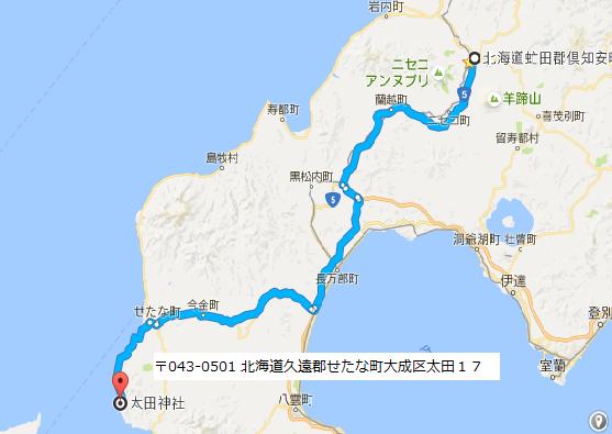 ニセコから太田神社への行き方