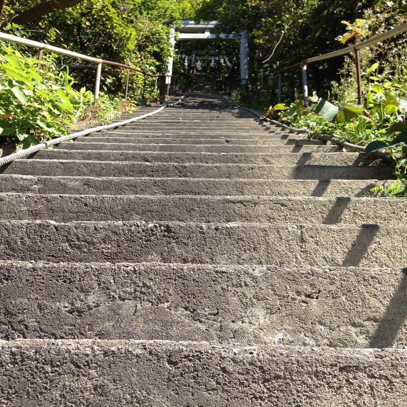 せたな町大田神社の階段