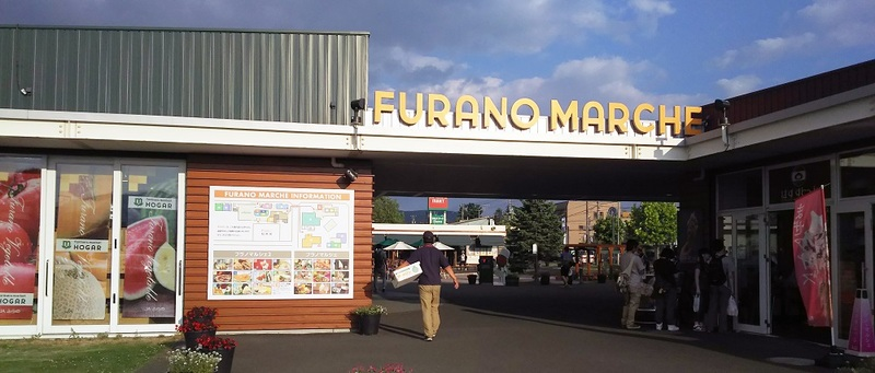 Entrance of Furano Marche