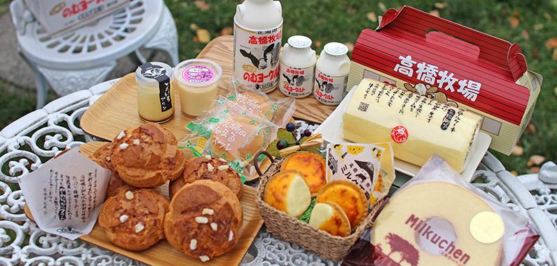 Milk Kobo in Niseko