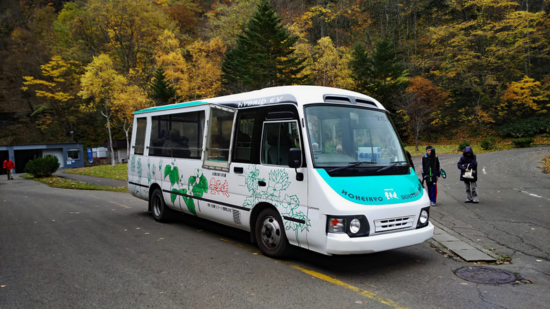 Hybrid electric bus at Hoheikyo Dam
