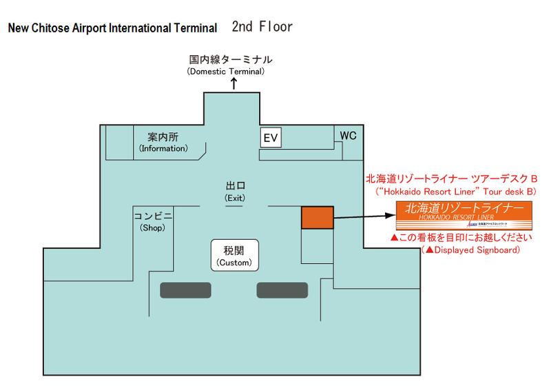 Resort Liner meeting point (international terminal)