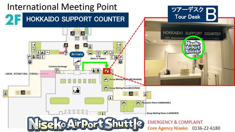 Niseko Airport Shuttle Meeting Point