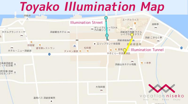 Toyako Onsen Illumination Map