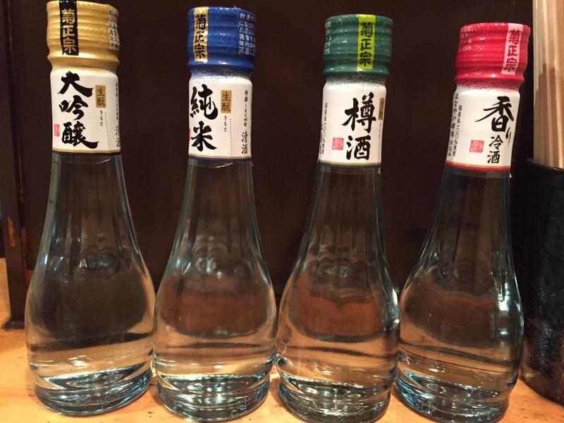 居酒屋ヒンナの日本酒