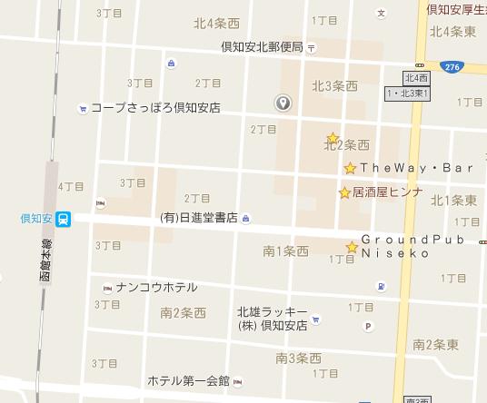 倶知安のバーの地図