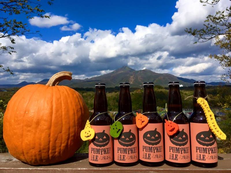 Niseko Brewing - Halloween Edition