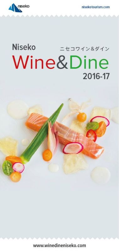 Niseko Wine&Dine Guide 2016-17