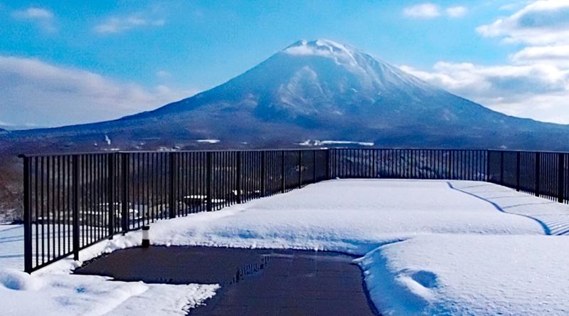 Aspect Niseko Rooftop