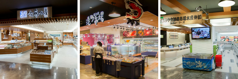 Seafood shops in CTS airport.