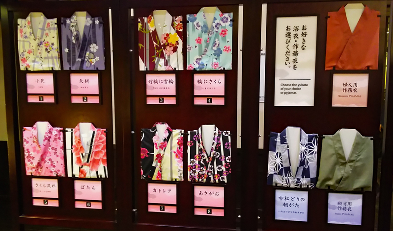 Yukata available at New Chitose Airport Onsen