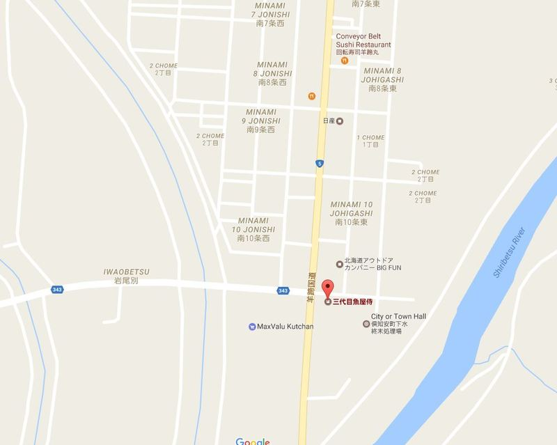 Location of Samurai Fishmongers & Bar, Kutchan.
