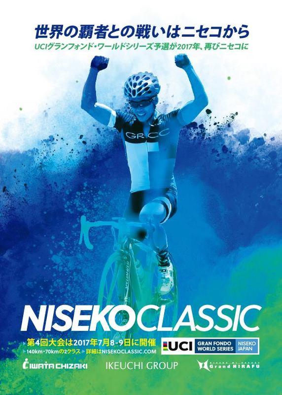 The niseko classic 2017