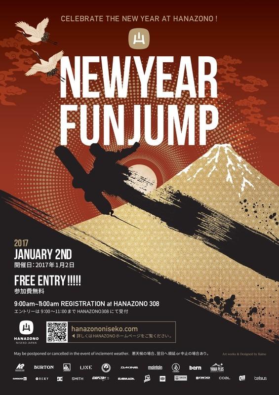 New year fun jump at hanazono
