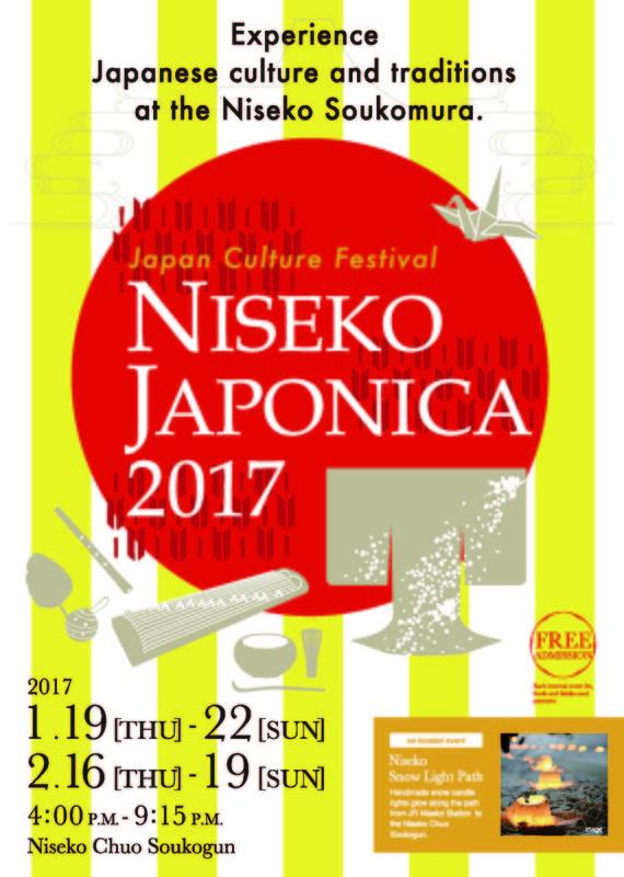 Niseko japonica 2017
