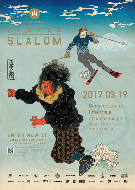 Hanazono banked slalom 2017