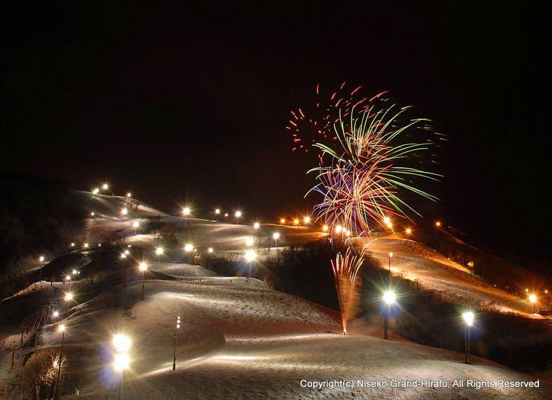 Grand hirafu new year eve event