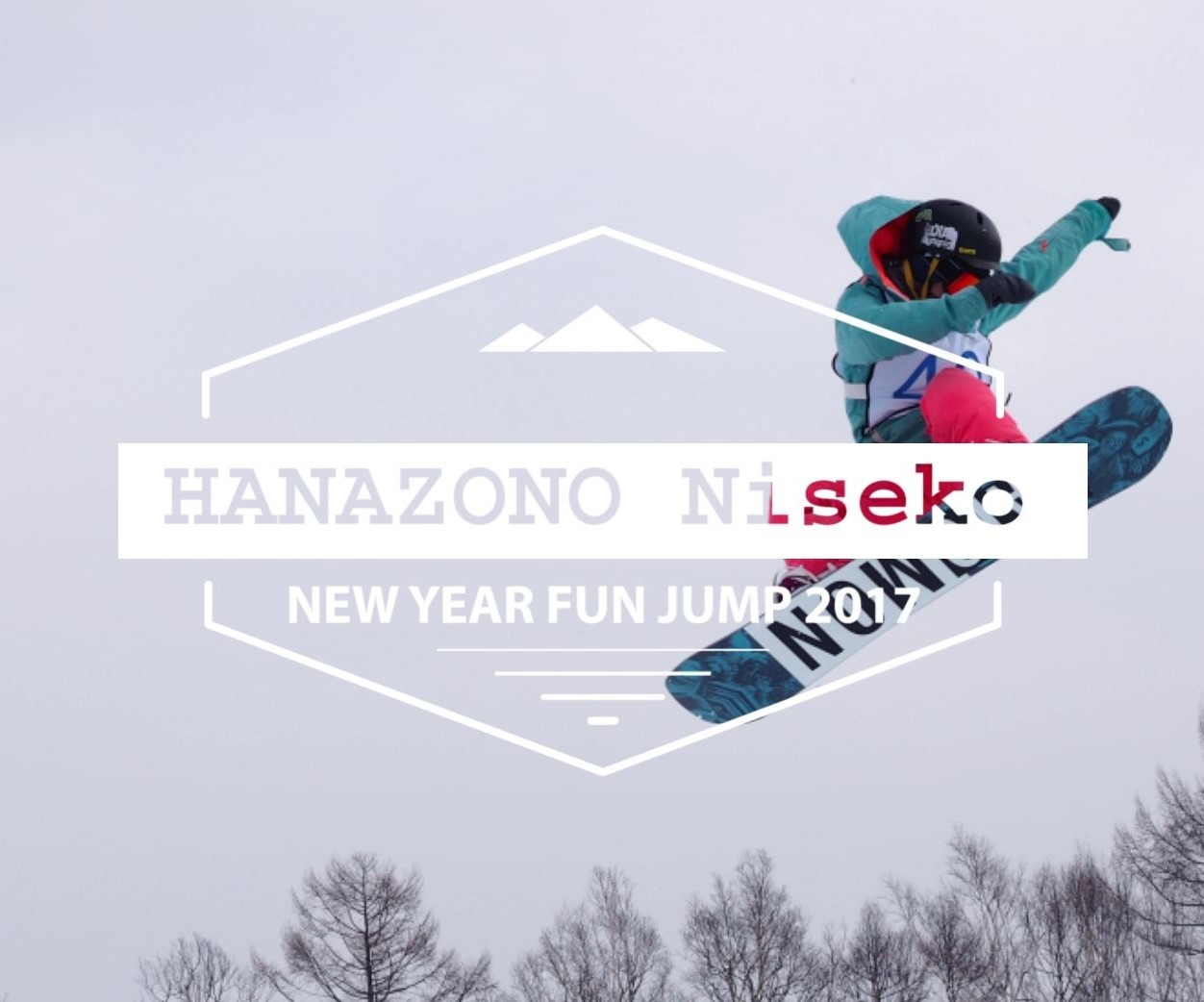 Hanazono new year fun jump 2017